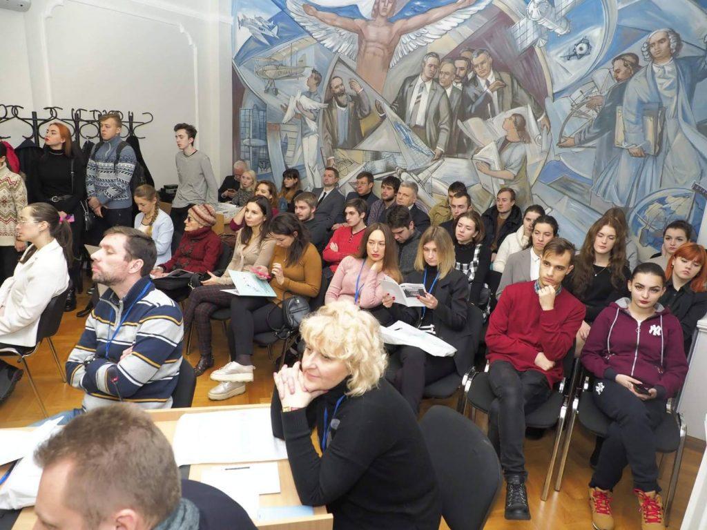 Науковці ХНУРЕ відвідали Міжнародну науково-практичну конференцію