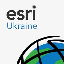 Оголошено початок реєстрації на конференцію користувачів ESRI Ukraine 2021