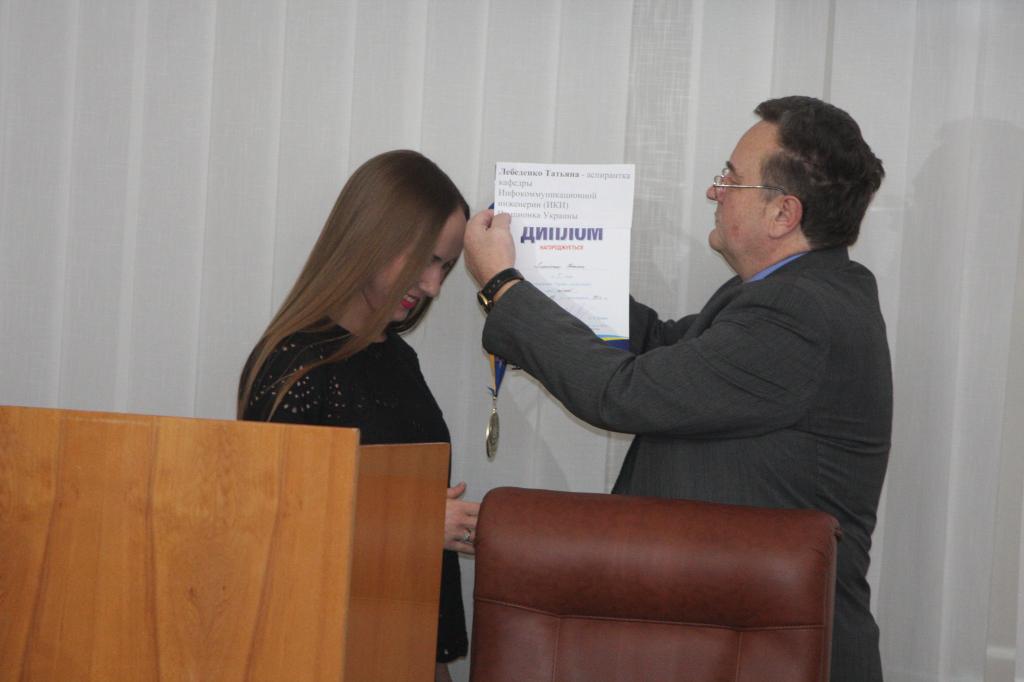 У ХНУРЕ нагородили студентів за високі спортивні здобутки