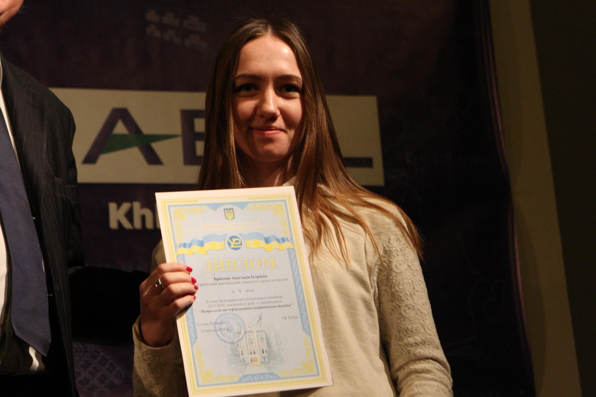В ХНУРЕ завершився II етап Всеукраїнської студентської олімпіади
