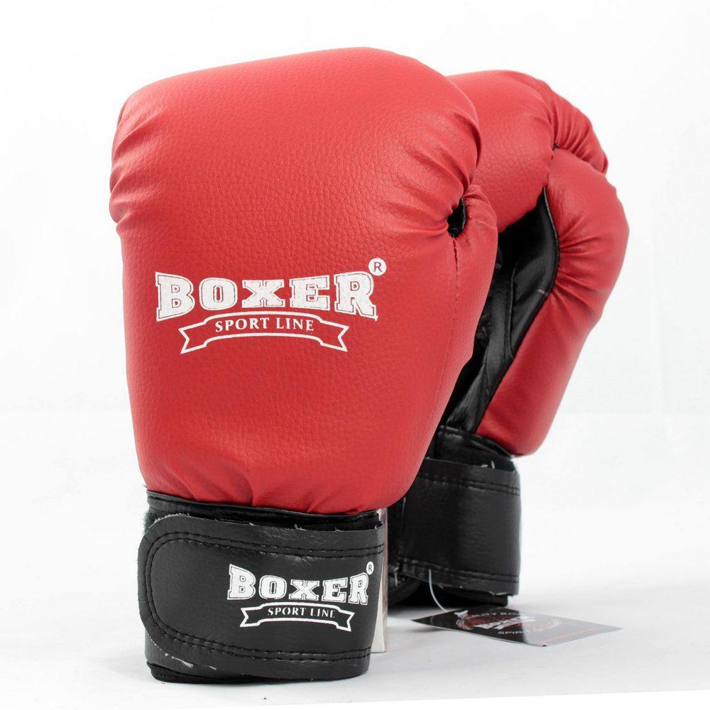 В ХНУРЕ відбудеться відкритий чемпіонат з боксу