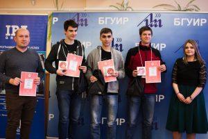 Збірна ХНУРЕ виборола II місце на Міжнародному чемпіонаті з програмування