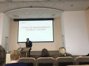 Керівництво ХНУРЕ взяло участь у робочій групі з розробки стратегії інноваційного розвитку України
