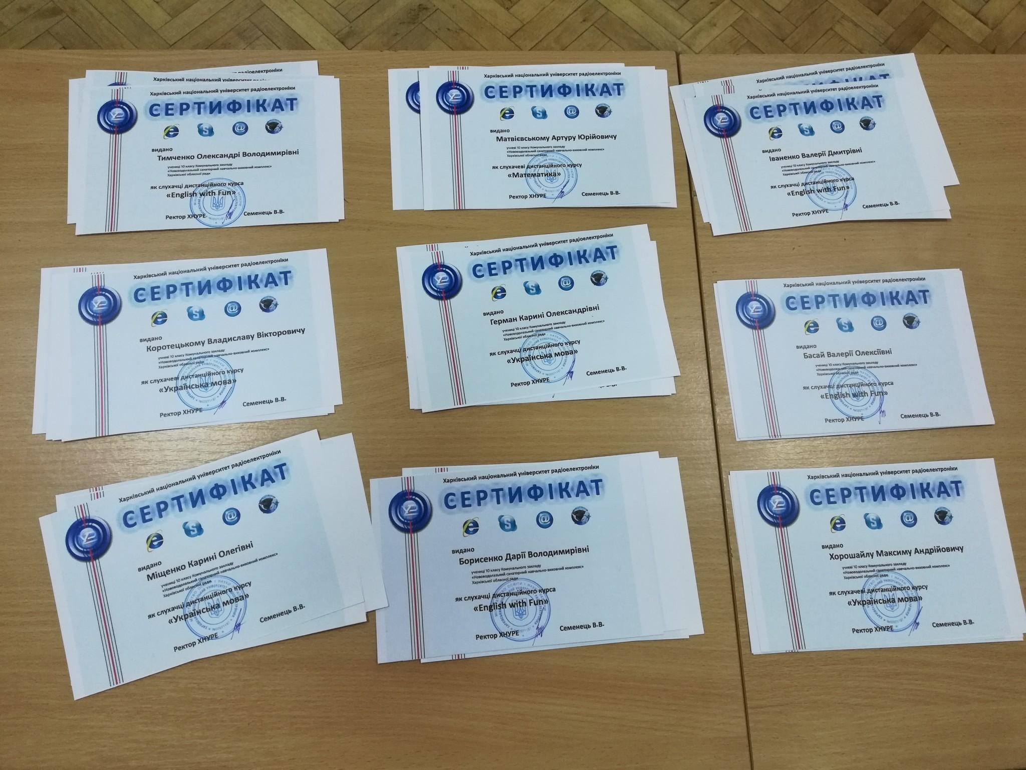 Школярі з Нової Водолаги отримали сертифікати закінчення дистанційних курсів