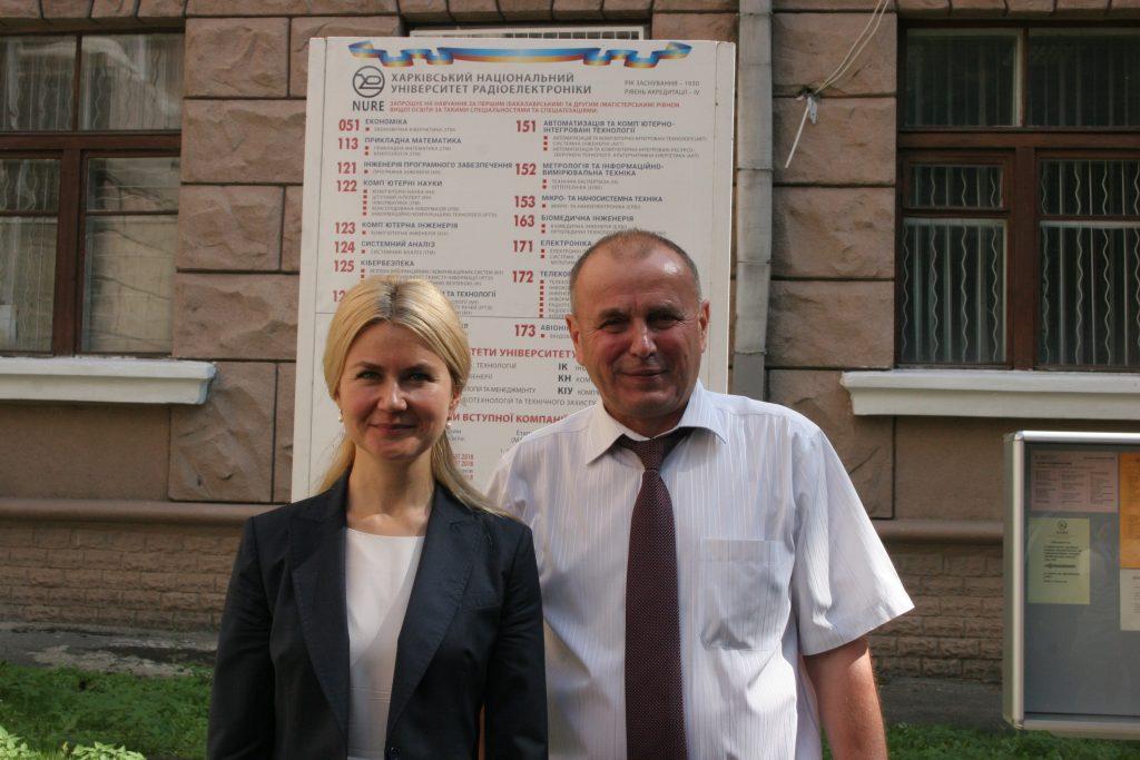 У ХНУРЕ презентували проект наукового парку «Синергія»