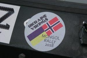 ХНУРЭ посетили участники благотворительной гонки «Mongol Rally»