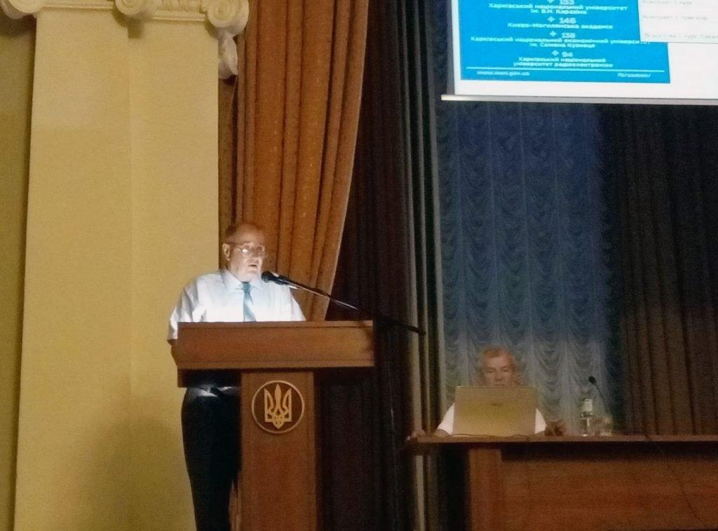 В ХНУРЭ состоялось собрание научно-педагогических работников