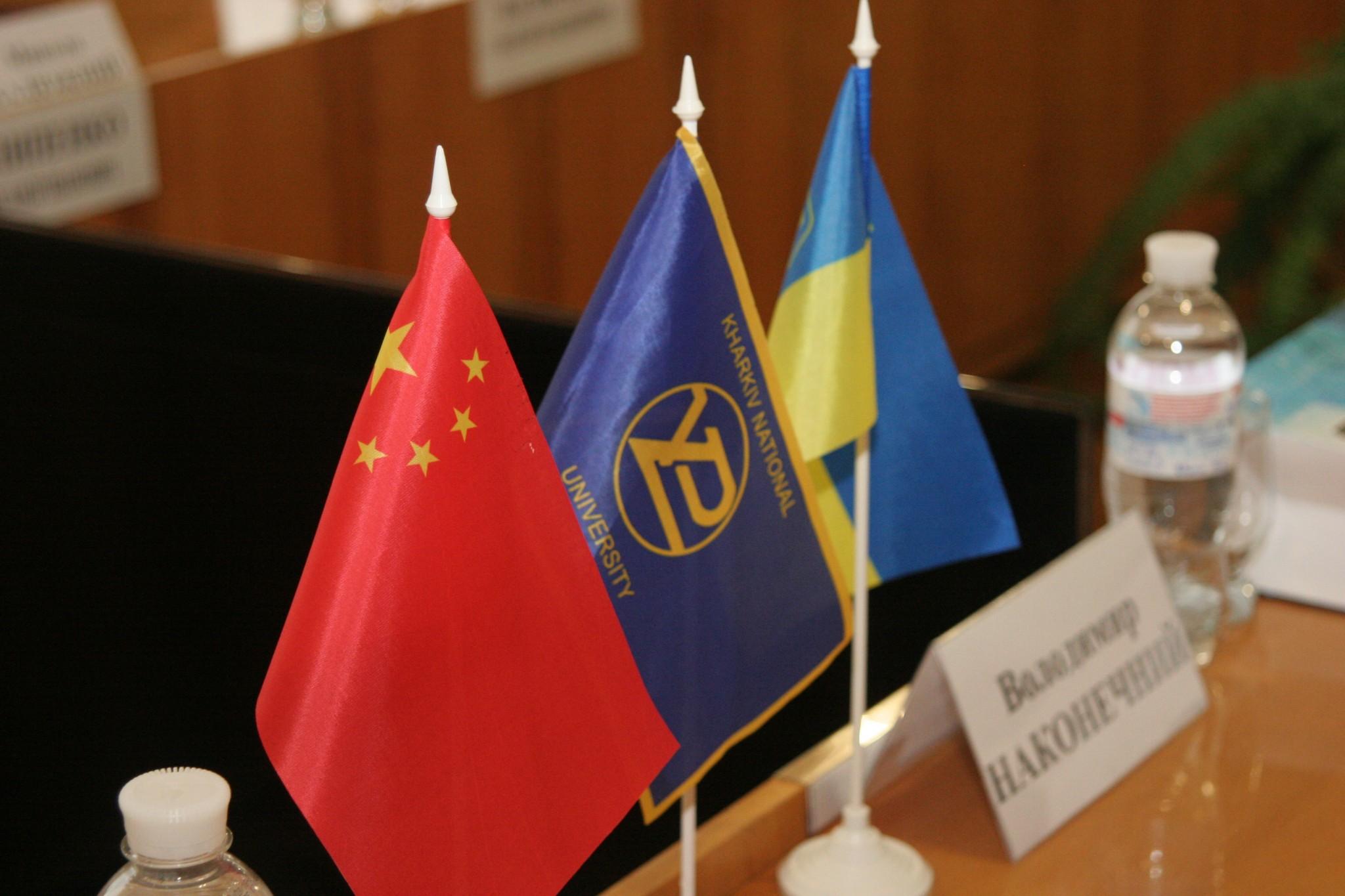 Делегація представників КНР прибула до ХНУРЕ