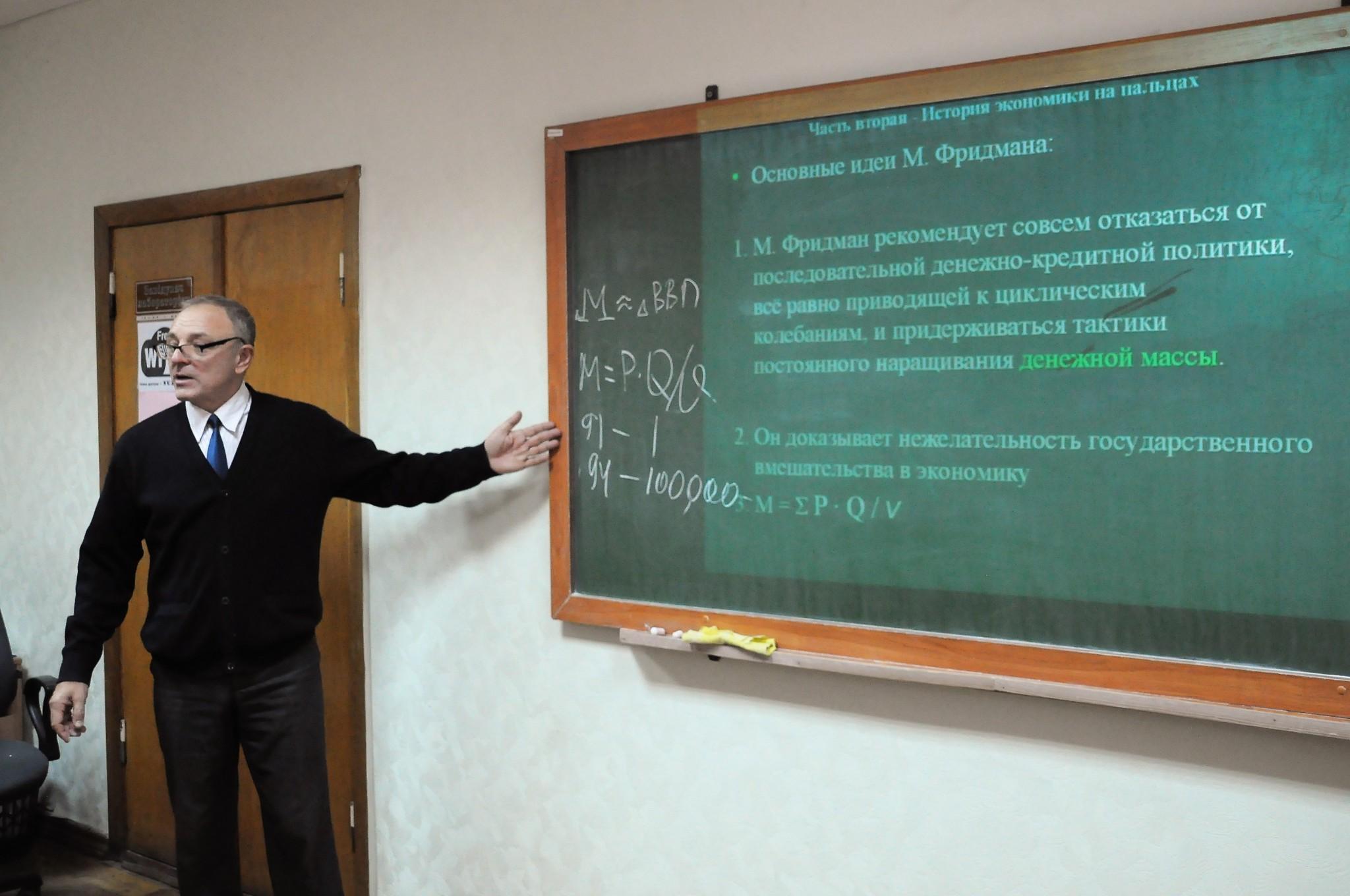 У ХНУРЕ відновлює свою роботу щорічна Бізнес-школа «STARTUP.школяр»