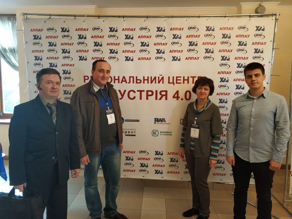 ХНУРЕ взяв участь у конференції «Індустрія 4.0»