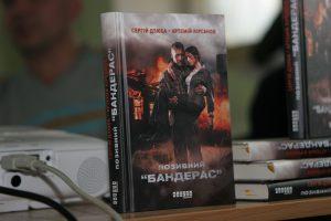 В ХНУРЭ состоялась встреча с авторами и актерами фильма «Позывной« Бандерас»