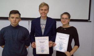 Першокурсники ХНУРЕ увійшли до трійки лідерів на Всеукраїнському турнірі з фізики 07.12.2017