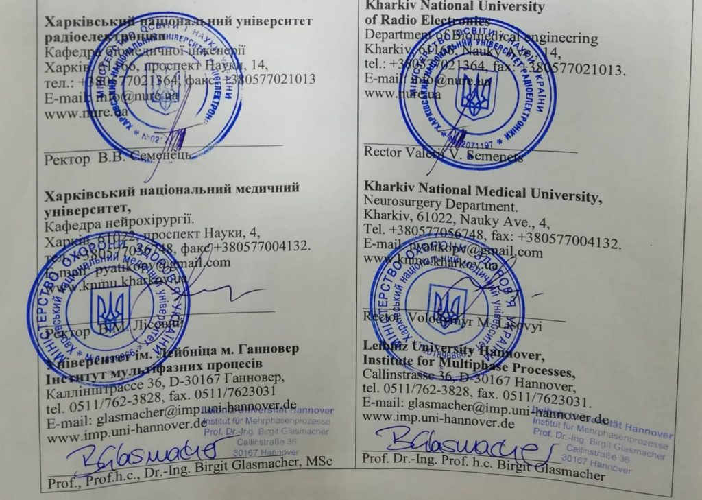 Валерій Семенець підписав договір про співробітництво з німецьким інститутом