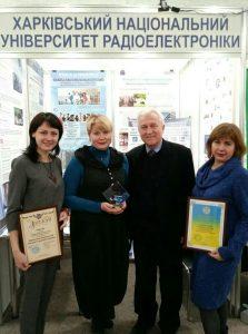 ХНУРЕ взяв участь у Міжнародній освітній виставці у Києві