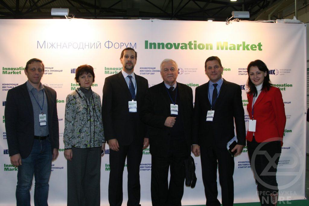 ХНУРЕ бере участь у Міжнародному інноваційному форумі