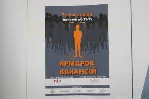 У ХНУРЕ відбувся XIV міжрегіональний ярмарок вакансій «Молодий фахівець XXI століття»