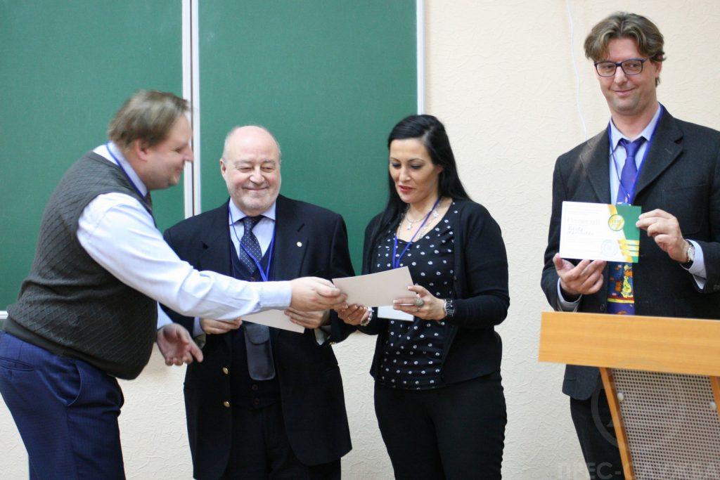 Закінчила свою роботу I Міжнародна науково-практична конференція «Інформаційні системи та технології в медицині»