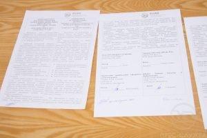 Rector of NURE signed Memorandum of understanding with Sapiense Roman University