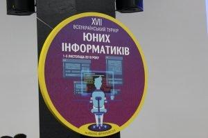 Кафедра ПІ допомогла у підготовці команди школярів до Всеукраїнського турніру