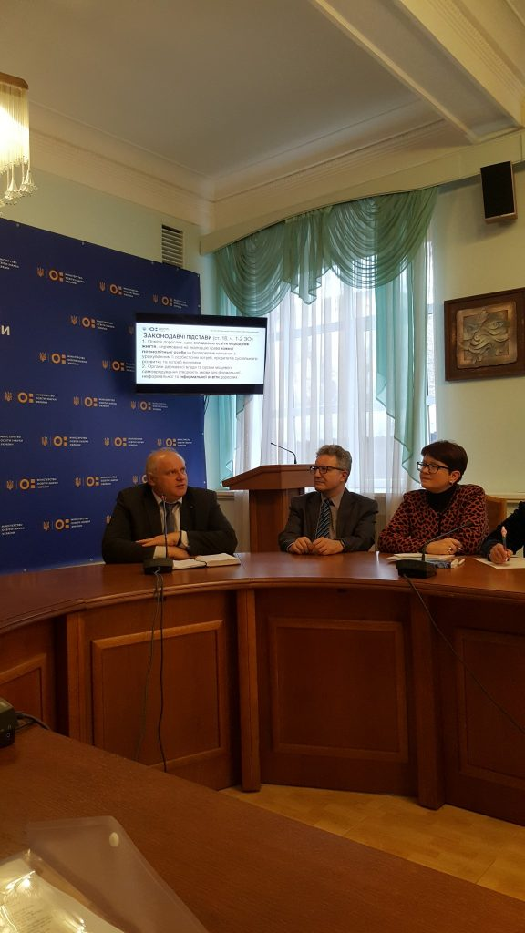 """A representative of NURE participates in the work on the draft law """"On Adult Education"""""""