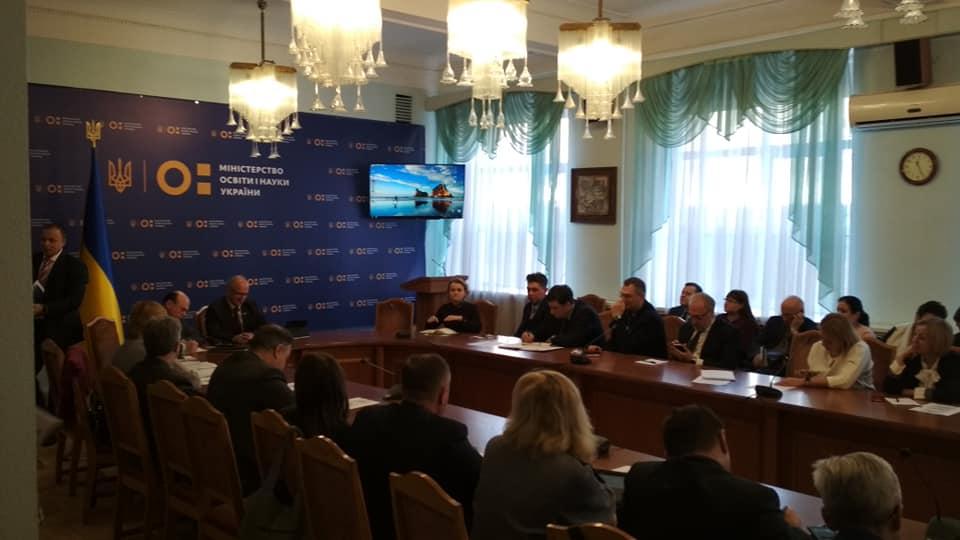 Представители ХНУРЭ приняли участие в координационном совете Министерства образования и науки Украины