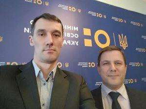 Представники ХНУРЕ взяли участь у Координацiйнiй радi Міністерства освіти та науки України