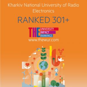 ХНУРЕ включено у Times Higher Education University Impact Ranking 2019
