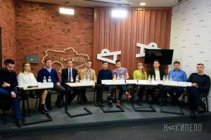 Дискусія «Вища освіта: соціальна послуга чи драйвер економічного зростання»