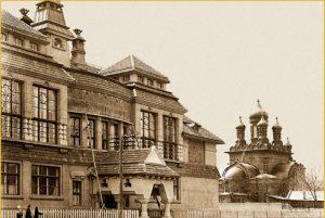 Харківський технологічний інститут