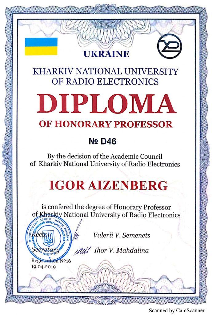 Профессору Игорю Айзенбергу присвоено звание «Почетный профессор ХНУРЭ»