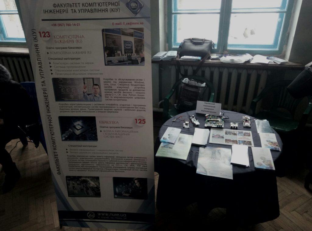 Представники університету радіоелектроніки розповіли про можливості освіти в ХНУРЕ