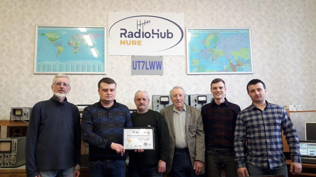 Коллективная радиостанции ХНУРЭ приняла участие в соревнованиях