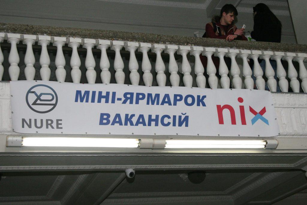 В ХНУРЭ состоялась Мини-ярмарка вакансий
