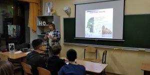Профессор ХНУРЕ рассказала школьникам о фракталах