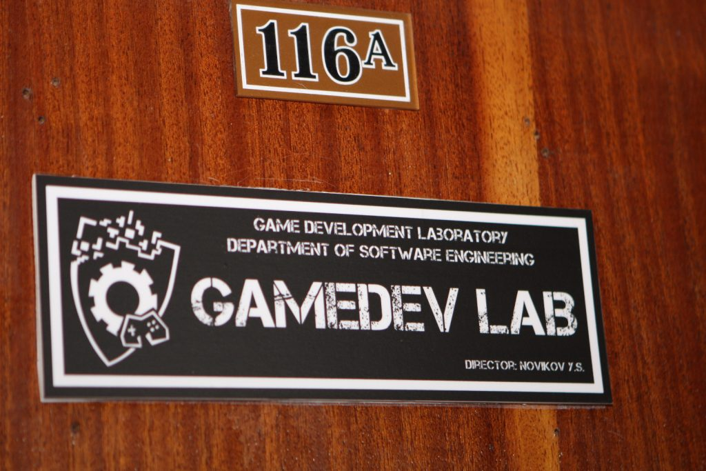 Ректор ХНУРЭ открыл двери GameDev lab