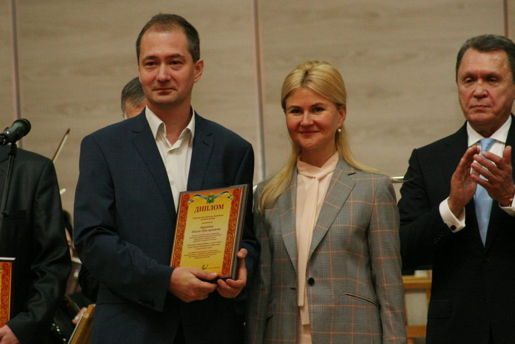 NURE scientists received awards from the Kharkiv Regional State Administration