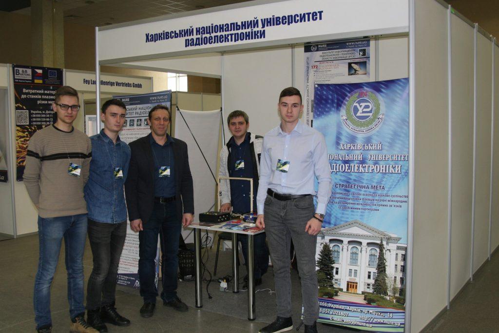 ХНУРЭ принял участие в Международной промышленной выставке «Kharkiv Prom Days»