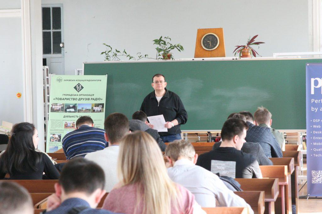 All-Ukrainian Olympiad started in NURE