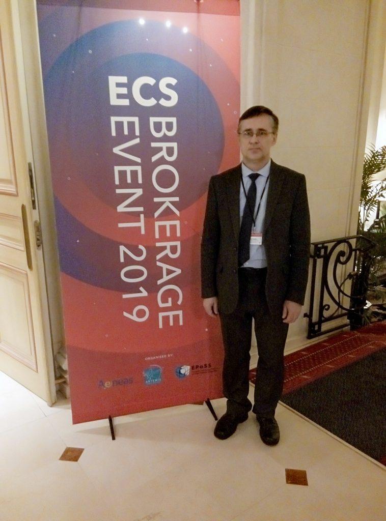 ХНУРЕ отримав нові можливості для пошуку та підбору партнерів з Європи
