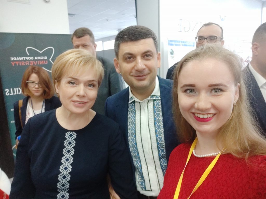 Young scientists of the BME Department took part in the IV All-Ukrainian Festival of Innovations