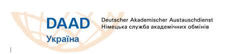 В ХНУРЭ представили программу академических обменов DAAD